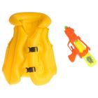 """Надувные игрушки """"Summer"""", набор: спасательный жилет, водный пистолет"""