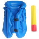 """Надувные игрушки """"Beach summer party"""", набор: спасательный жилет, водная палка"""