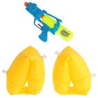 """Надувные игрушки """"Bang"""", набор: нарукавники, водный пистолет"""
