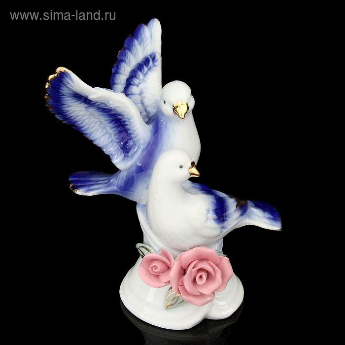 "Сувенир под фарфор ""2 синих голубя"" со стразами"