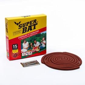 """Спирали от комаров """"SuperBat"""", тройной эффект, 15 шт"""