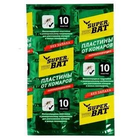 Пластины от комаров 'Super Bat', зелёные, 10 шт Ош