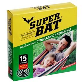 """Спирали от комаров """"SuperBat"""", зелёные, бездымные, 15 шт"""