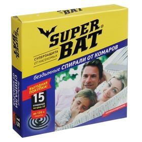 """Спирали от комаров """"SuperBat"""", черные, бездымные, 15 шт"""