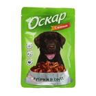 """Влажный корм """"Оскар"""" для собак, ягненок, пауч, 85 г"""