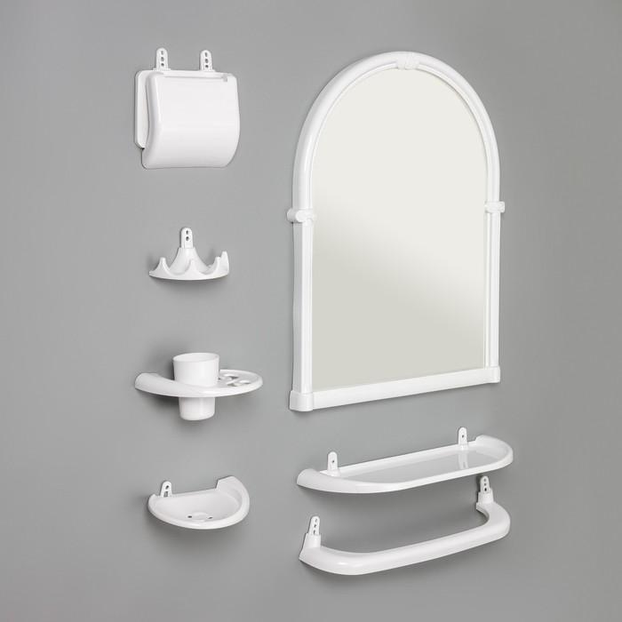 """Набор для ванной комнаты """"Олимпия"""", цвет белый"""