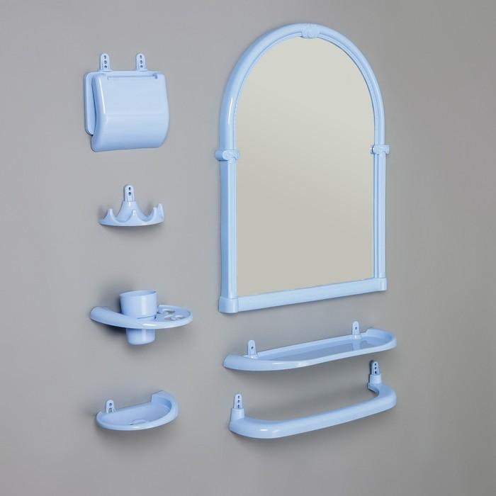 """Набор для ванной комнаты """"Олимпия"""", цвет голубой"""