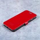 Чехол-книжка Caseguru Magnetic Case iPhone 7 Глянцево-красный