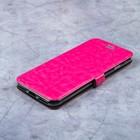 Глянцево-розовый