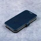 Чехол-книжка Caseguru Magnetic Case Samsung Galaxy J1 Mini Prime Лазурно-синий