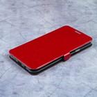 Чехол-книжка Caseguru Magnetic Case Samsung Galaxy J7 Neo Глянцево-красный