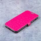 Чехол-книжка Caseguru Magnetic Case Samsung Galaxy A3 2017 Глянцево-розовый