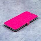 Чехол-книжка Caseguru Magnetic Case Samsung Galaxy J5 2016 Глянцево-розовый