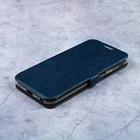 Чехол-книжка Caseguru Magnetic Case Samsung Galaxy J3 2017 Лазурно-синий