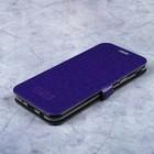 Глянцево-фиолетовый