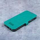Чехол-книжка Caseguru Magnetic Case Samsung Galaxy J5 2017 Бирюзовый