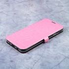 Глянцево-светло розовый