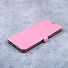 Чехол-книжка Caseguru Magnetic Case Samsung Galaxy S8 Глянцево-светло розовый