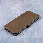 Чехол-книжка Caseguru Magnetic Case Samsung Galaxy S8 Светло-коричневый