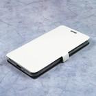 Чехол-книжка Caseguru Magnetic Case Xiaomi Redmi 4A Глянцево-белый
