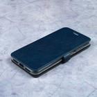 Чехол-книжка Caseguru Magnetic Case Xiaomi Redmi 4X Лазурно-синий