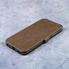 Чехол-книжка Caseguru Magnetic Case Xiaomi A1 (Mi5X) Светло-коричневый