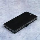 Чехол-книжка Caseguru Magnetic Case Xiaomi Redmi Note 5A Темно-черный