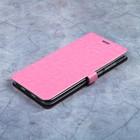 Чехол-книжка Caseguru Magnetic Case Meizu M6 Глянцево-светло розовый