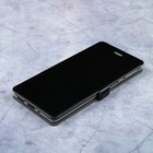 Чехол-книжка Caseguru Magnetic Case Nokia 3 Глянцево-черный