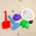 Песочный набор № 1 микс