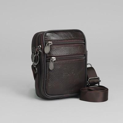 Сумка мужская, 2 отдела на молнии, 2 наружных кармана, длинный ремень, цвет коричневый