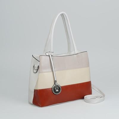 Сумка женская, отдел с перегородкой на молнии, наружный карман, длинный ремень, цвет белый