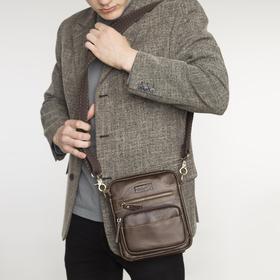 a0e9badd57b0 Планшет мужской, отдел на молнии, 3 наружных кармана, длинный ремень, цвет  коричневый
