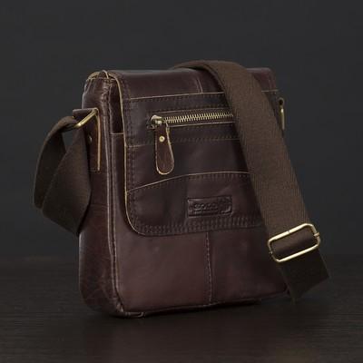 7d5f1833b79e Планшет мужской, отдел на молнии, наружный карман, длинный ремень, цвет  коричневый