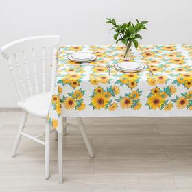 Скатерть без основы многоразовая «Колорит Пикник», 120×160(+/-5) см, цвет МИКС