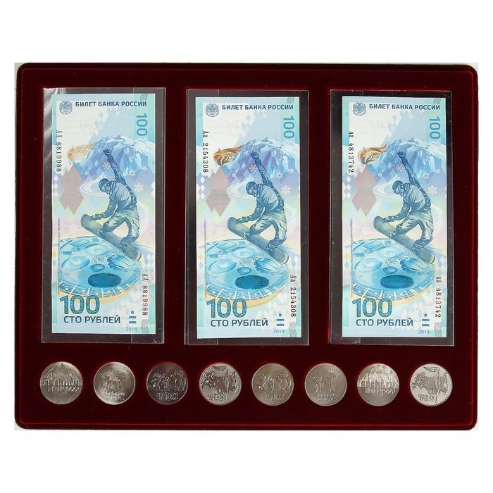 "Набор монет и банкнот ""Сочи 2014"" в планшете"