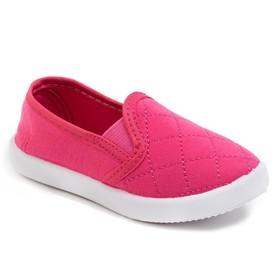 Слипоны детские KAFTAN розовые, р-р 33