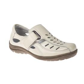 Туфли летние для мальчиков арт. SВ-23528, цвет белый, размер 32