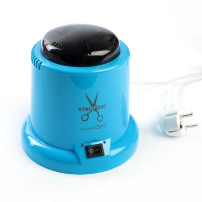 Стерилизатор для инструмента LuazON, 220 В, 100 Вт, корпус пластик, синий