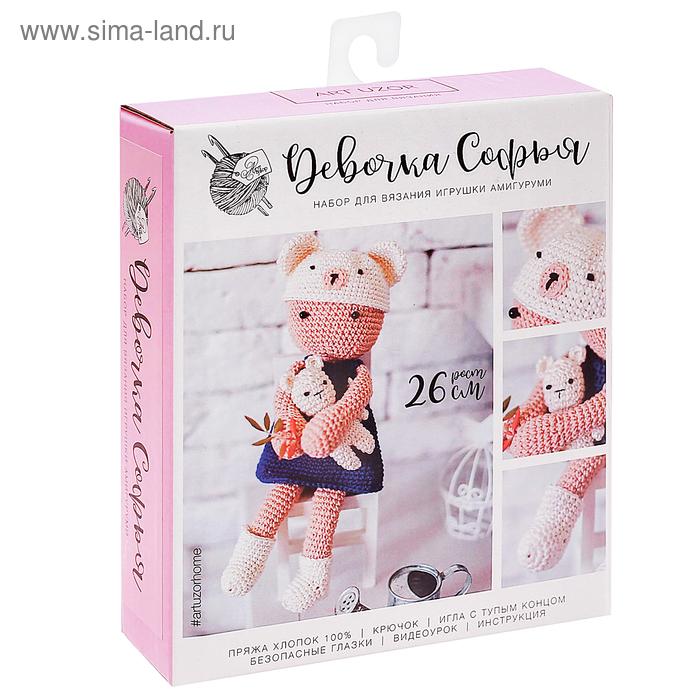 Наборы для вязания амигуруми: Мягкая игрушка «Девочка Софья», 10 х 4 х 14 см
