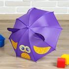 "Umbrella child fur R-25 cm 8-spoke P/e with ears ""owlet"""