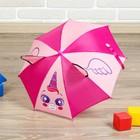 Зонт детский мех R-25 см 8 спиц П/Э с ушками