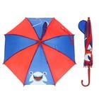 """Зонт детский """"Акула"""", полуавтоматический, с плавником, r=26см, цвет красный/синий"""