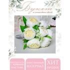 Цветы, флористика, декор
