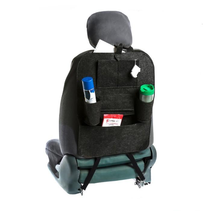 Органайзер на спинку сиденья 55×41 см, темно-серый
