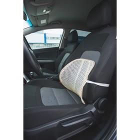 Orthopedic seat cover, wicker, 38 x 39 cm, yellow