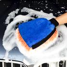 Варежка для мытья и полировки 25x19 см, двухсторонняя, микс