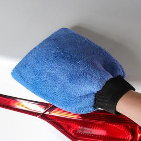 Mitten for removing dust and polishing 24 x 16 cm, blue