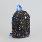 Рюкзак молод Рд-02, 32*10*25,отдел на молнии, 2 н/кармана, звезды цветные