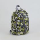 Рюкзак молодёжный, отдел на молнии, 2 наружных кармана, цвет серый/жёлтый